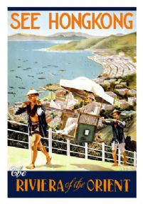 Vintage See Hong Kong Travel Poster. The Riviera of the Orient